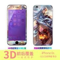 iphone6 王者荣耀 李白手机保护壳/彩绘保护壳/钢化膜/前钢化膜