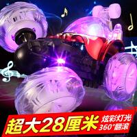 活石 儿童遥控车翻斗车遥控汽车特技车玩具车带充电灯光音乐大号