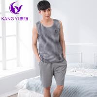 香港康谊 男士睡衣男夏季纯棉家居服背心 外穿休闲家居服套装 睡衣