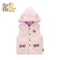 童泰秋冬新品婴儿衣服1-3岁儿童棉衣女宝宝棉马甲绒面坎肩马夹
