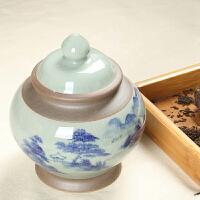 尚帝 小将军哥窑茶叶罐 陶瓷功夫茶具配件醒茶缸密封罐XM160DYPG1