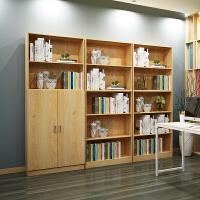 亿家达 书柜书架简约现代自由组合柜子带门书柜简易书橱置物柜包邮