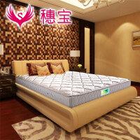 穗宝床垫 静净・宁护弹簧床垫 硬护脊席梦思双人1.8米1.5米