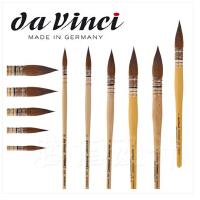 德国Da vinci达芬奇428 �貂毛古典水彩�P画笔 ARTISSIMO系列