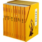 佛教十三经(全12册)