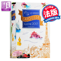 拉鲁斯大辞典(2017年版)法文原版 法文版 工具书 Grand Larousse illustré coffret Noel 2017 Collectif