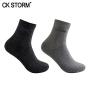 CK STORM 商务男袜 2双装 四季款休闲袜 品牌LOGO 纯色精梳棉银袜  均码