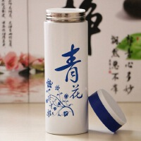 艾享陶瓷时尚双层保温杯瓶 男女士带盖水杯办公杯青花瓷养生茶杯