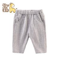 童泰新款婴儿衣服儿童短裤夏1-3岁宝宝可开裆中裤纯棉休闲五分裤