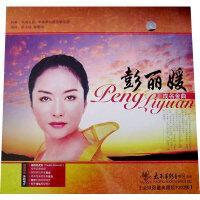 彭丽媛成名金曲(全球限量典藏版1000张)(CD)