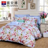 富安娜家纺 四件套纯棉斜纹床品双人床花卉套件 浪漫旋律 粉色 1.8米(6英尺)床