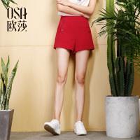 ⑩OSA欧莎2017夏装新款女装简约百搭修身直筒休闲短裤S117B52043