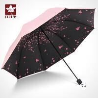 红叶伞黑胶防晒防紫外线遮阳伞折叠晴雨两用小清新女创意太阳伞