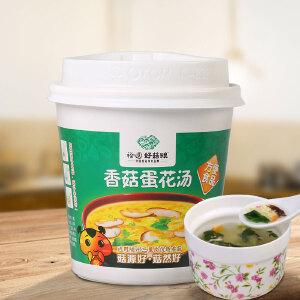 【湖北特产】裕国好菇娘香菇蛋花汤8g*5罐速溶汤即食速食芙蓉蔬菜汤
