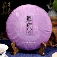 买1送1 同款】才者凤饼88宫廷普洱茶熟茶357g 2010年勐海原料云南熟饼特级