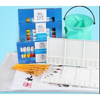 温莎牛顿12色18色24色水彩颜料绘画5件套装工具含水彩纸水彩画笔水彩颜料初学套装 水彩颜料 水彩画笔 水彩调色盒 水彩纸 水桶
