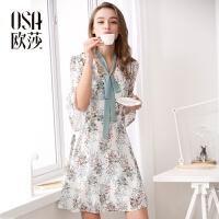 欧莎2017春女春季新款女装文艺中长款花色百搭显瘦连衣裙A13010