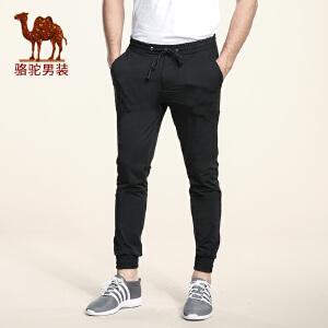 骆驼男装 夏季新款运动长裤高弹中腰宽松纯色薄休闲运动裤男