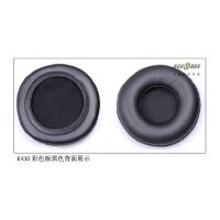 HIeGI品牌 AKG K430耳机套/K430皮套/K430海绵套 彩色版
