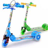 加宽宝宝儿童滑板车三轮闪光折叠二轮滑滑车3轮滑轮车童车