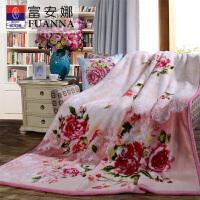 富安娜家纺加厚双层毯子冬季保暖毛毯双人拉舍尔毛毯床单粉黛轻罗