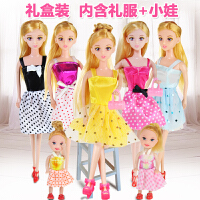 芭比娃娃套装大礼盒儿童玩具女孩公主婚纱衣服换装过家家巴比3岁
