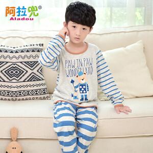 阿拉兜纯棉儿童睡衣 男童春季卡通中大童长袖家居服 小男孩套装 3829
