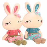 可爱兔子毛绒玩具女生小白兔布娃娃大号儿童节兔公仔女孩生日礼物