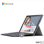 微软(Microsoft)新品 Surface Pro 6 笔记本平板电脑二合一 【典雅黑】i5 8G内存 256G存储 官方标配