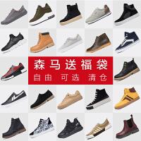 森马女鞋秋季热卖帆布鞋女韩版学生鞋子男女鞋情侣帆布鞋青春潮流时尚
