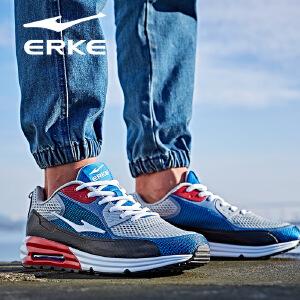 鸿星尔克男鞋运动鞋男夏季男慢跑鞋气垫鞋AIR MAX休闲跑步鞋男