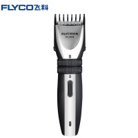 飞科(FLYCO)理发器 FC5808 专业电动理发器 热销双轮智能调控 精修细剪 时尚发型由你掌控!