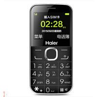 Haier/海尔 M328V老人手机直板大字大屏老人机超长待机老年机手机