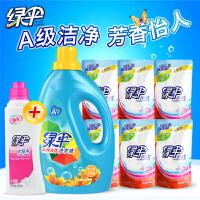 绿伞中性洗衣液2kg+500gx6袋(补充装)自然香型 低泡易漂