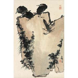 潘天寿 鸟石图 附出版物