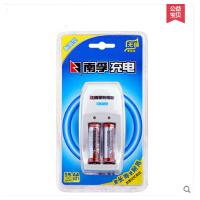南孚 5号充电电池套装2节耐用型1.2V 1600mAh镍氢电池五号充电器